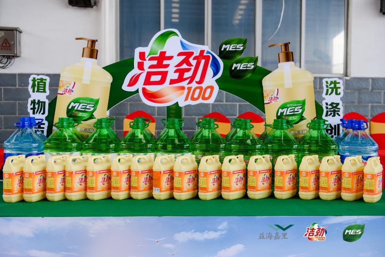 """植物洁劲力,洗涤创新天""""——洁劲100东莞液洗生产线产品正式上市"""