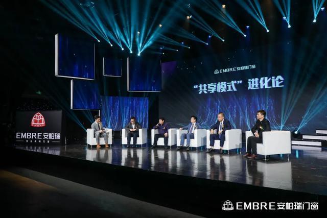 热烈祝贺安柏瑞品牌升级全球发布会暨20届战略合作伙伴峰会圆满成功!