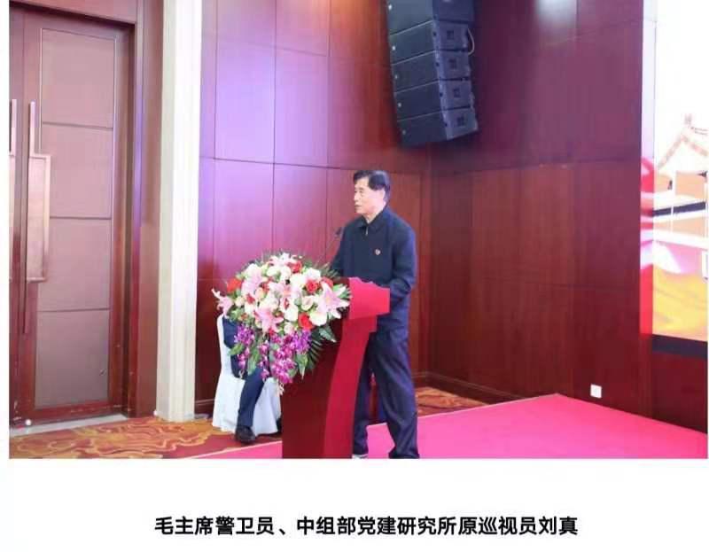 国际经济发展组织、全新农建用甜辣木成果纪念毛主席诞辰127周年